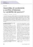 Assemblea di Condominio e conflitto di interessi. La variabilità del quorum.
